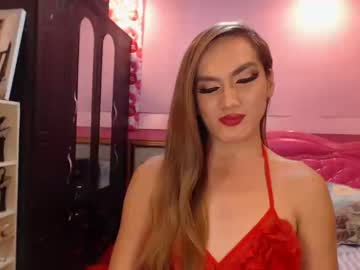 Chaturbate quinsatisfaction69xx nude record