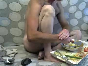 Chaturbate terrywind record show with toys