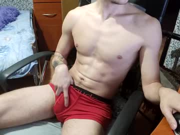 Chaturbate xxxdoriangray show with toys from Chaturbate