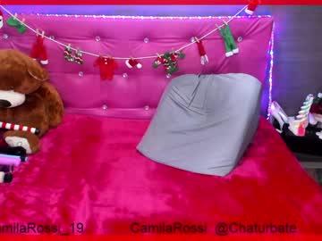 Chaturbate camilarossi record public show