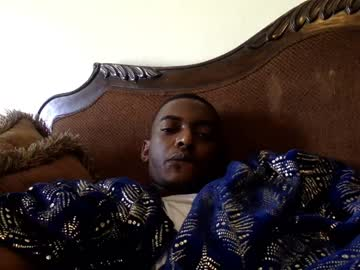 Chaturbate omarjones2009 record private XXX video