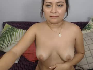 Chaturbate ana_ross private show from Chaturbate.com