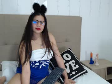 Chaturbate diana_delgado_ public webcam video from Chaturbate.com
