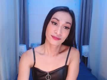 Chaturbate sexyashy69 record private XXX video
