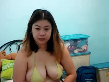 Chaturbate exotic_asian_boobsxxx toying