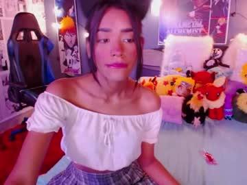 Chaturbate art3mixx chaturbate private webcam
