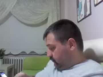 Chaturbate ayncalut dildo record