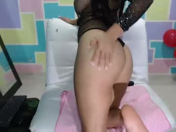 Chaturbate sofiasexy_ video with dildo from Chaturbate.com