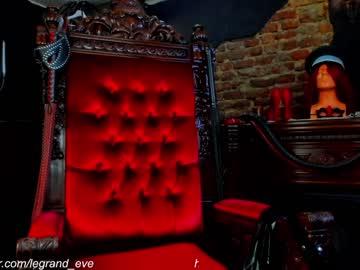 Chaturbate evelegrand record private show