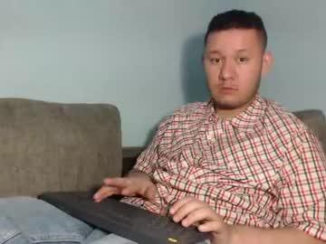 Chaturbate didier_28 chaturbate public webcam video
