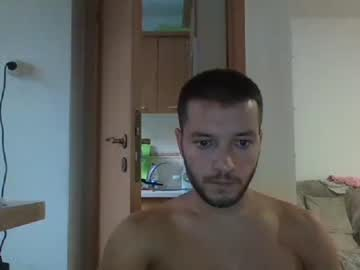 Chaturbate ilvct record video with dildo
