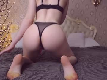 Chaturbate blumkiss premium show from Chaturbate