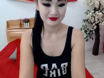 Chaturbate mayabei chaturbate webcam