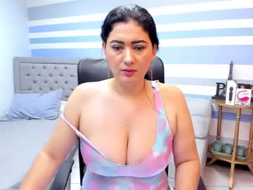 Chaturbate sensual_dana private show