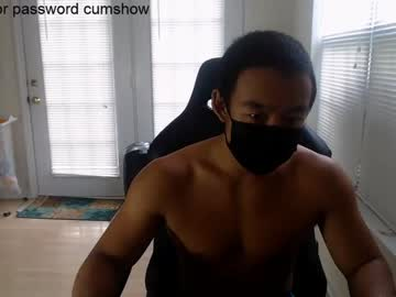 Chaturbate coldflyingangel record private show