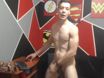 Chaturbate frankk_asian record private show video