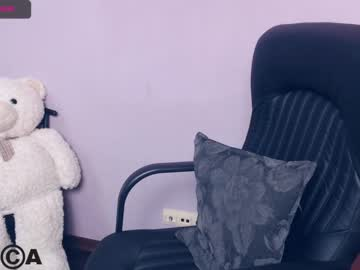 Chaturbate jelins_ko private show from Chaturbate.com