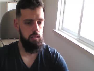 Chaturbate thisshyguy7 private webcam
