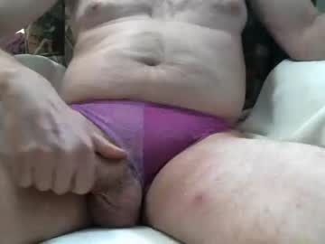 Chaturbate illinoisbiicumeater record private show from Chaturbate.com
