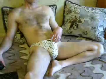 Chaturbate terrywind private webcam