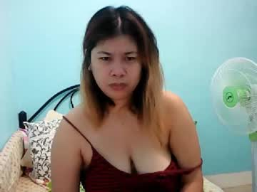 Chaturbate exotic_asian_boobsxxx record webcam show