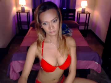 Chaturbate wildexotic_doll cam video