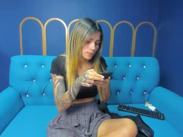 Chaturbate susanabaker_ show with toys