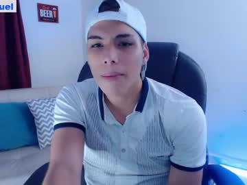 Chaturbate _emmanuel record private show