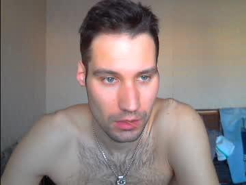 Chaturbate cher_ru2 chaturbate private sex video