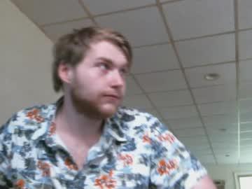 Chaturbate wackyy webcam