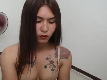 Chaturbate inkgirlxx cam video from Chaturbate