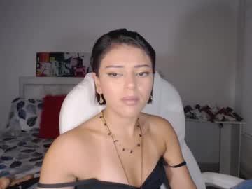 Chaturbate sexyelix toying record