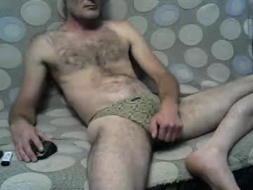 Chaturbate terrywind private XXX show from Chaturbate