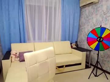 Chaturbate tenderhearte premium show video from Chaturbate