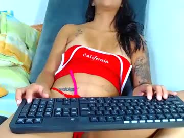 Chaturbate _sexychanel_ record video with dildo