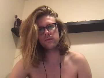 Chaturbate jackbeamon1 video with dildo