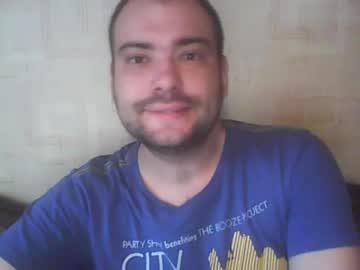 Chaturbate scuban3108 private show video