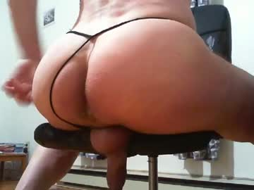 Chaturbate hugecockmeat record webcam video from Chaturbate.com