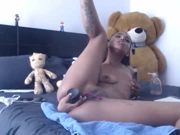 Chaturbate nahommmy public record