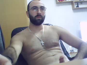 Chaturbate agentquartz private from Chaturbate.com