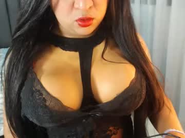 Chaturbate dani11inch record public show video from Chaturbate