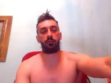 Chaturbate mariastanescu record private XXX video