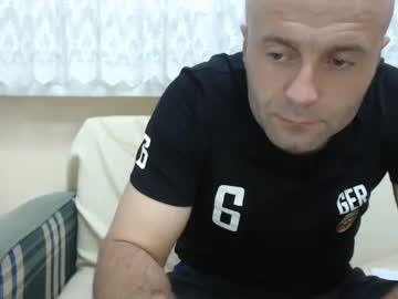 Chaturbate saitayhan chaturbate show with toys