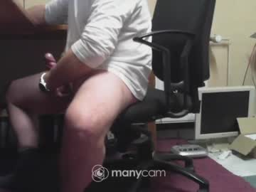 Chaturbate shygermanman record video with toys from Chaturbate.com