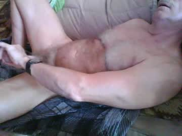 Chaturbate up4it52 record public webcam from Chaturbate