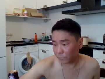 Chaturbate cherry799 chaturbate video with dildo