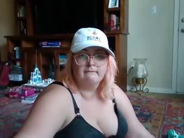 Chaturbate mermaidmeesh video from Chaturbate.com