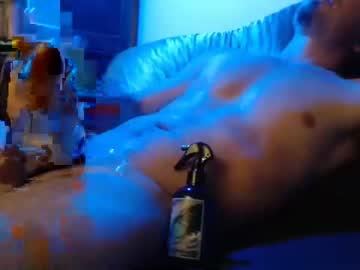 Chaturbate thisbutedick record webcam show
