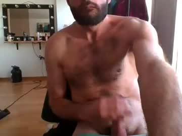 Chaturbate cyb0rgnextd00r nude record