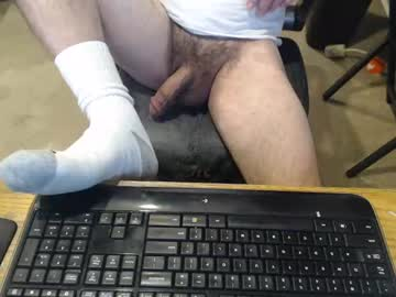 Chaturbate fathersshout video from Chaturbate